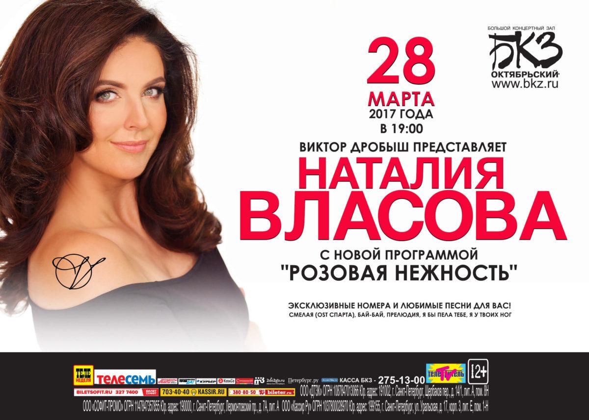 набор Московский октябрьский концертный зал афиша на март2017 все